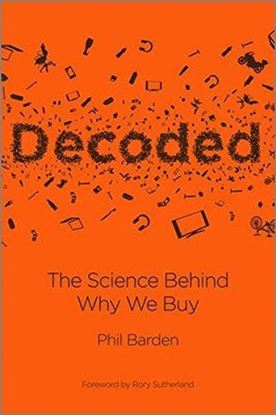 Εικόνα της Decoded: The Science Behind Why We Buy