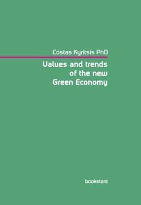 Εικόνα της Values and trends of the new Green Economy