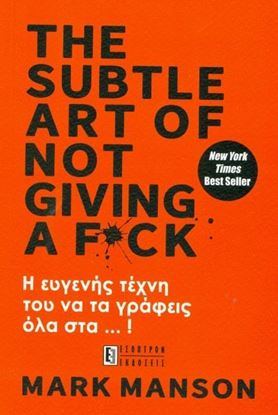 Εικόνα της The Subtle Art of Not Giving a F*ck
