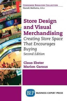 Εικόνα της Store Design and Visual Merchandising, Second Edition : Store Design and Visual Merchandising, Second Edition