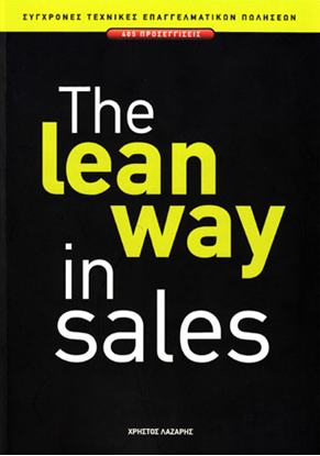 Εικόνα της The lean way in sales