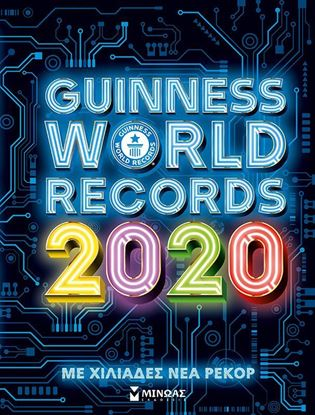 Εικόνα της Guinness World Records 2020