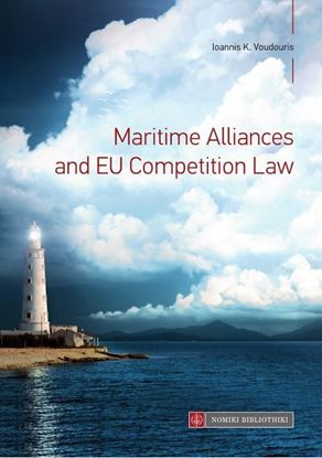Εικόνα της Maritime Alliances and EU competition Law